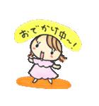 新婚まりあさん(個別スタンプ:22)