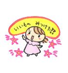 新婚まりあさん(個別スタンプ:23)