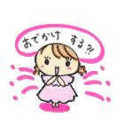 新婚まりあさん(個別スタンプ:24)