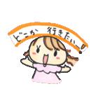 新婚まりあさん(個別スタンプ:25)