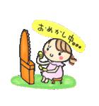 新婚まりあさん(個別スタンプ:26)