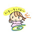 新婚まりあさん(個別スタンプ:27)