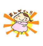 新婚まりあさん(個別スタンプ:28)