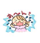 新婚まりあさん(個別スタンプ:34)