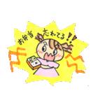 新婚まりあさん(個別スタンプ:37)