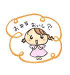 新婚まりあさん(個別スタンプ:38)