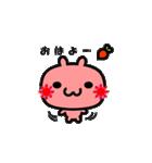 うさぎ兎(個別スタンプ:01)