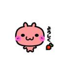 うさぎ兎(個別スタンプ:02)