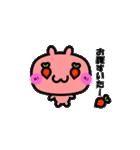 うさぎ兎(個別スタンプ:05)