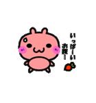 うさぎ兎(個別スタンプ:08)