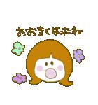 孫だいすき!ばぁば!(個別スタンプ:05)