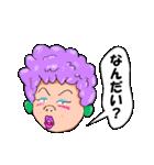 オーバーさん(個別スタンプ:03)