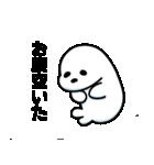 ごまくん(家族篇)