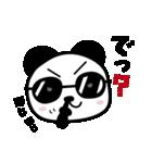 グラパン(グラサン=パンダの略)(個別スタンプ:01)