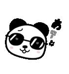 グラパン(グラサン=パンダの略)(個別スタンプ:02)