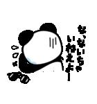 グラパン(グラサン=パンダの略)(個別スタンプ:03)
