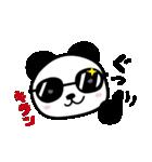 グラパン(グラサン=パンダの略)(個別スタンプ:05)