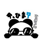 グラパン(グラサン=パンダの略)(個別スタンプ:08)