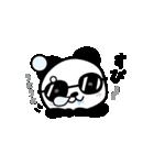 グラパン(グラサン=パンダの略)(個別スタンプ:20)
