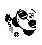 グラパン(グラサン=パンダの略)(個別スタンプ:24)