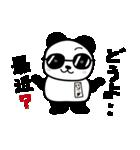 グラパン(グラサン=パンダの略)(個別スタンプ:25)