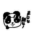 グラパン(グラサン=パンダの略)(個別スタンプ:31)