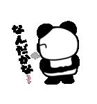 グラパン(グラサン=パンダの略)(個別スタンプ:35)