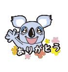 コアラ♥(個別スタンプ:05)