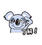 コアラ♥(個別スタンプ:08)
