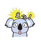 コアラ♥(個別スタンプ:20)