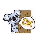 コアラ♥(個別スタンプ:39)