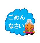 小さいおばあさんのメッセージ(個別スタンプ:4)