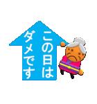 小さいおばあさんのメッセージ(個別スタンプ:15)