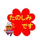小さいおばあさんのメッセージ(個別スタンプ:16)