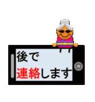 小さいおばあさんのメッセージ(個別スタンプ:17)