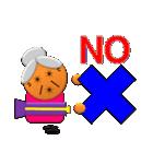 小さいおばあさんのメッセージ(個別スタンプ:20)