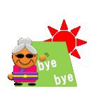 小さいおばあさんのメッセージ(個別スタンプ:30)