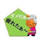 小さいおばあさんのメッセージ(個別スタンプ:35)