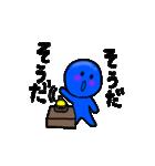 青いやつ3(日本語バージョン)(個別スタンプ:03)