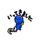 青いやつ3(日本語バージョン)(個別スタンプ:08)