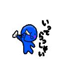 青いやつ3(日本語バージョン)(個別スタンプ:09)