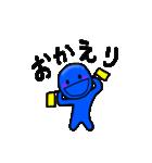 青いやつ3(日本語バージョン)(個別スタンプ:10)