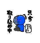 青いやつ3(日本語バージョン)(個別スタンプ:12)