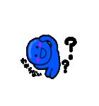 青いやつ3(日本語バージョン)(個別スタンプ:13)