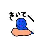 青いやつ3(日本語バージョン)(個別スタンプ:14)