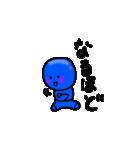 青いやつ3(日本語バージョン)(個別スタンプ:15)