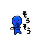 青いやつ3(日本語バージョン)(個別スタンプ:16)