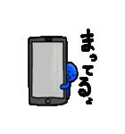 青いやつ3(日本語バージョン)(個別スタンプ:19)