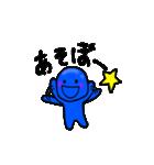 青いやつ3(日本語バージョン)(個別スタンプ:20)