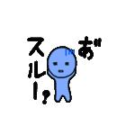 青いやつ3(日本語バージョン)(個別スタンプ:21)